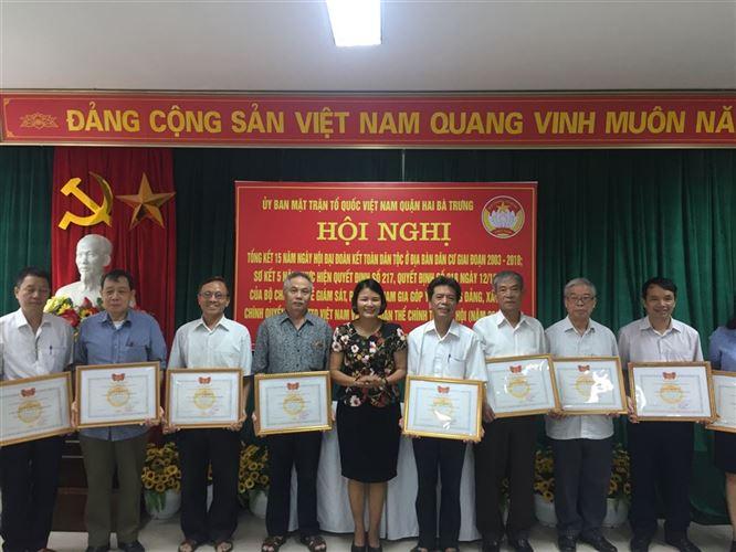 Uỷ ban MTTQ Việt Nam Quận Hai Bà Trưng tổ chức Hội nghị tổng kết 15 năm Ngày hội Đại đoàn kết