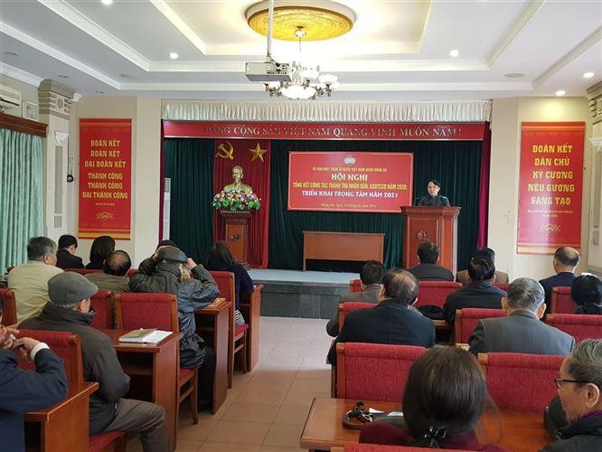 Ban Thường trực Ủy ban MTTQ Việt Nam quận Đống Đa tổ chức hội nghị tổng kết công tác Thanh tra Nhân dân (TTND) và Giám sát đầu tư của cộng đồng (GSĐTCCĐ) năm 2020