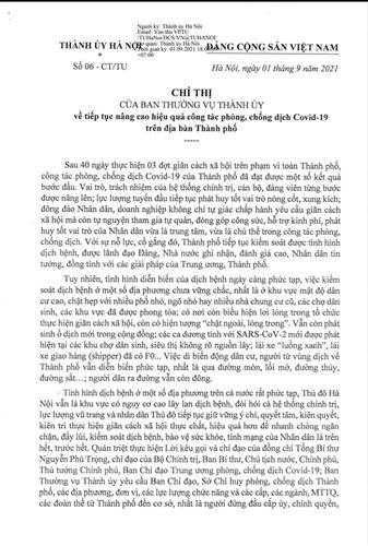 Chỉ thị số 06-CT/TU ngày 01/9/2021 của Ban Thường vụ Thành ủy Hà Nội V/v tiếp tục nâng cao hiệu quả công tác phòng, chống dịch Covid-19 trên địa bàn Thành phố