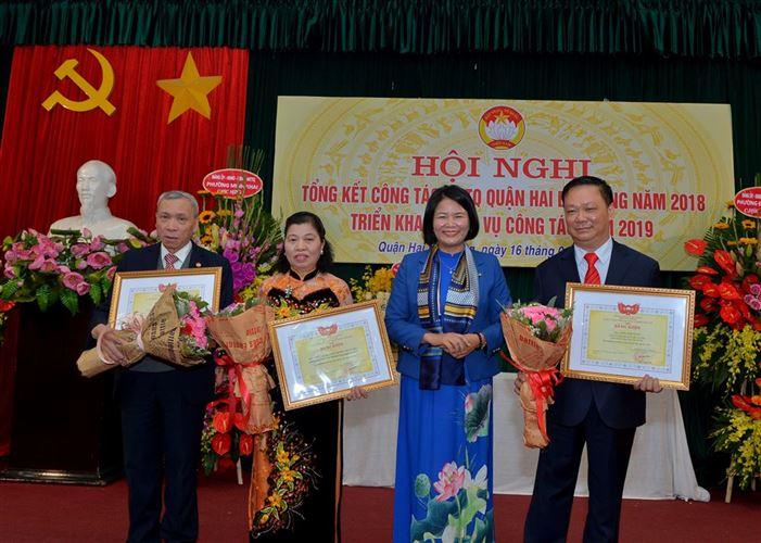 Ủy ban MTTQ Việt Nam quận Hai Bà Trưng tổ chức Hội nghị tổng kết  công tác Mặt trận năm 2018, triển khai phương hướng nhiệm vụ năm 2019.