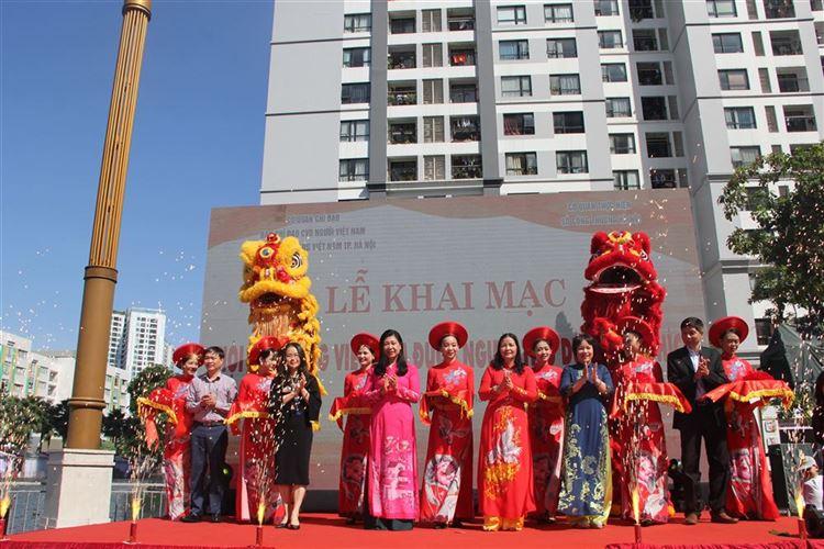 """Lễ khai mạc """"Hội chợ hàng Việt Nam được người tiêu dùng yêu thích""""  năm 2020"""
