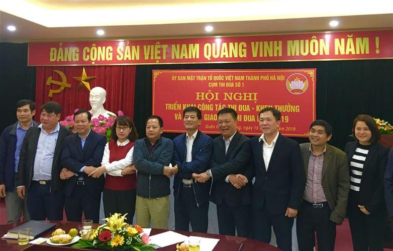 Cụm thi đua số 1 Ủy ban MTTQ Việt Nam thành phố Hà Nội  tổ chức hội nghị triển khai công tác thi đua - khen thưởng và ký kết giao ước thi đua năm 2019