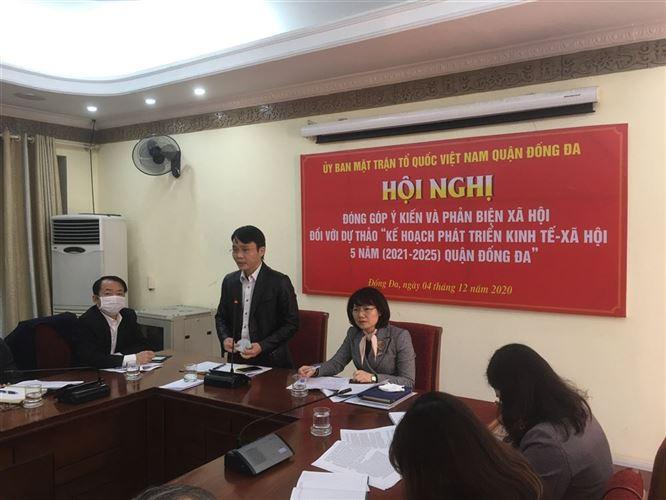"""Uỷ ban MTTQ Việt Nam quận Đống Đa tham gia đóng góp ý kiến và phản biện xã hội đối với Dự thảo """"Kế hoạch phát triển kinh tế - xã hội 5 năm (2021-2025) quận Đống Đa"""""""