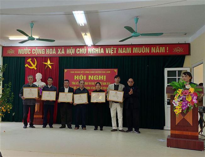 Gia Lâm tổ chức tổng kết phong trào thi đua yêu nước đồng bào Công giáo năm 2019, phát động thi đua năm 2020