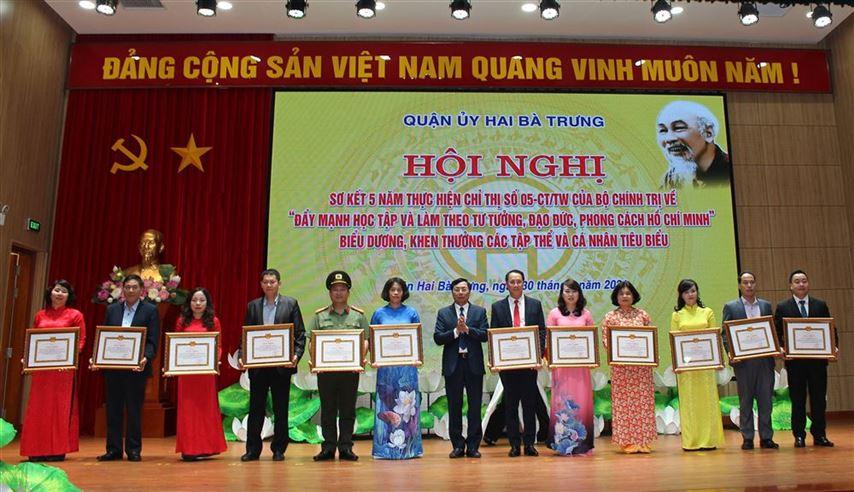 """Những kết quả sau 5 năm triển khai thực hiện Chỉ thị số 05 của Bộ Chính trị về """"Tiếp tục đẩy mạnh học tập và làm theo tư tưởng, đạo đức và phong cách Hồ Chí Minh"""""""