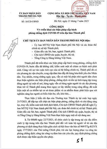 Công điện số 16/CĐ-UBND ngày 21/7/2021 của UBND Thành phố Hà Nội V/v triển khai các biện pháp cấp bách phòng, chống dịch Covid-19 trên địa bàn Thành phố