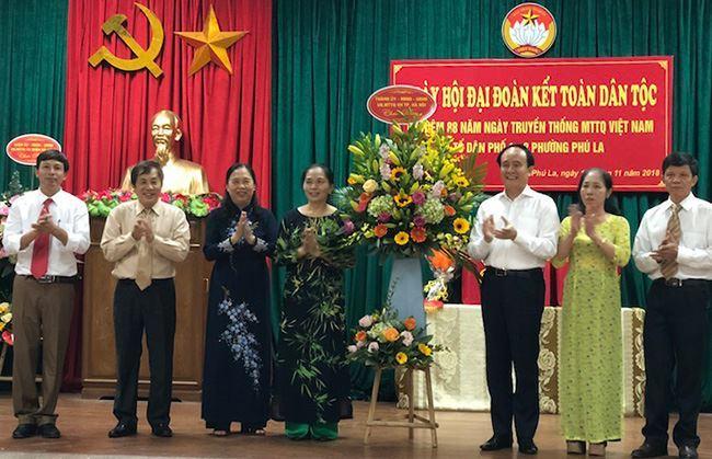 Phó Chủ tịch Thường trực HĐND thành phố Nguyễn Ngọc Tuấn dự Ngày hội Đại đoàn kết tại phường Phú La, quận Hà Đông