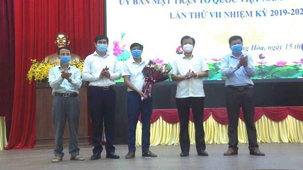 Ứng Hòa sơ kết công tác Mặt trận 6 tháng đầu năm 2021 và kiện toàn bổ sung chức danh Phó Chủ tịch Ủy ban MTTQ Việt Nam huyện