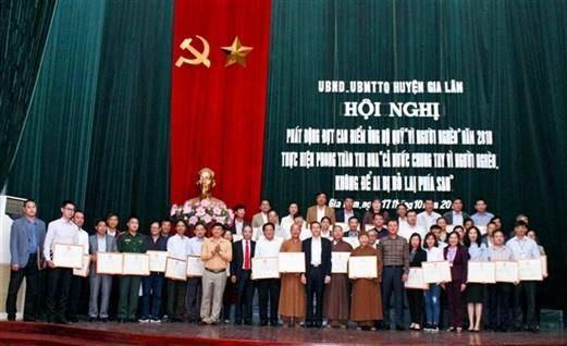 """Gia Lâm tổ chức phát động đợt cao điểm vận động ủng hộ Quỹ """"Vì người nghèo"""" năm 2018"""