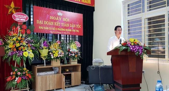 """Quận Hoàng Mai tổ chức điểm """"Ngày hội Đại đoàn kết toàn dân tộc""""  ở khu dân cư số 12 phường Hoàng Văn Thụ"""