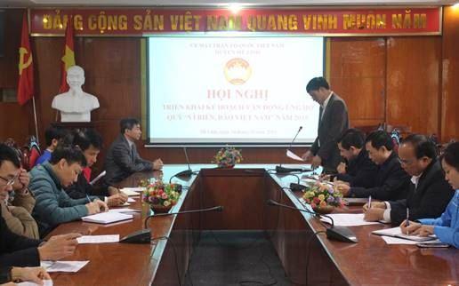"""Ủy ban MTTQ Việt Nam huyện Mê Linh tổ chức Hội nghị triển khai Kế hoạch vận động ủng hộ Quỹ """"Vì biển, đảo Việt Nam"""" năm 2019."""