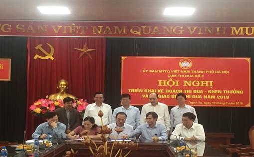 Cụm thi đua số 3 Ủy ban MTTQ Việt Nam Thành phố Hà Nội  ký giao ước thi đua năm 2019