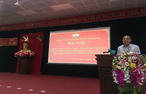 Huyện Thanh Trì sơ kết công tác Mặt trận, công tác Thanh tra nhân dân, Giám sát đầu tư của cộng đồng 6 tháng đầu năm 2019