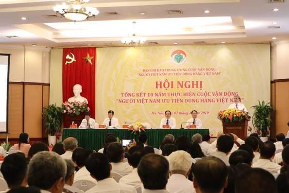 """Tiếp tục triển khai mạnh mẽ, sáng tạo và thiết thực hơn nữa cuộc vận động """"Người Việt Nam ưu tiên dùng hàng Việt Nam"""""""