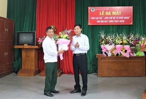Ủy ban MTTQ Việt Nam huyện Quốc Oai hỗ trợ vốn ban đầu câu lạc bộ liên thế hệ tự giúp nhau