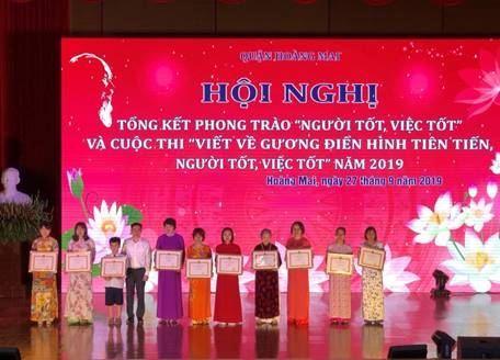 Quận Hoàng Mai tổ chức hội nghị biểu dương, khen thưởng các điển hình Người tốt, việc tốt năm 2019