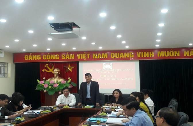 Cụm thi đua số 2 Ủy ban MTTQ Việt Nam Thành phố tổ chức tổng kết công tác thi đua năm 2019