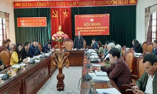 Hội nghị phản biện vào dự thảo báo cáo và đề án đầu tư xây dựng huyện Thanh Trì thành Quận đến năm 2025