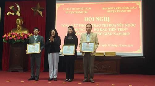 """Huyện Thanh Trì tổng kết phong trào thi đua yêu nước, xây dựng """"Xứ, Họ đạo tiên tiến""""của đồng bào Công giáo huyện năm 2019"""