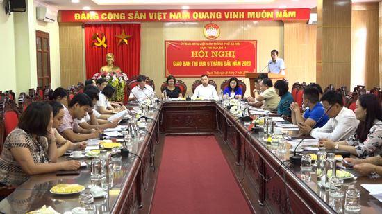 Cụm thi đua số 5 Ủy ban MTTQ Việt Nam TP Hà Nội giao ban công tác Mặt trận 6 tháng đầu năm 2020