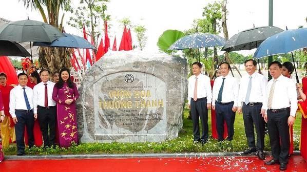 Khánh thành và gắn biển công trình chào mừng Đại hội đại biểu Đảng bộ Thành phố Hà Nội lần thứ XVII