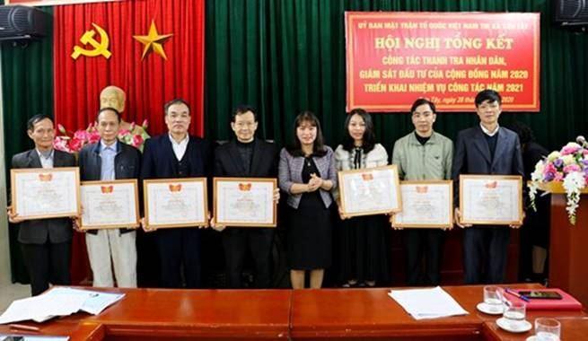 Thị xã Sơn Tây tổng kết công tác Thanh tra nhân dân, Giám sát đầu tư của cộng đồng năm 2020