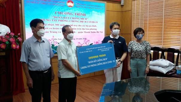Uỷ ban MTTQ Việt Nam quận Thanh Xuân tiếp nhận hỗ trợ từ tổ chức từ thiện Tzu Chi Đài Loan