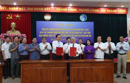 Ủy ban Dân tộc và Ủy ban Trung ương Mặt trận Tổ quốc Việt Nam ký kết Chương trình phối hợp công tác giai đoạn 2017 - 2021