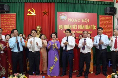 Đc Nguyễn Đức Chung tại phường Khương Mai, quận Thanh Xuân