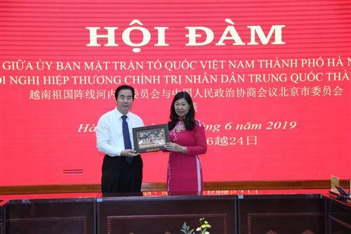 Ủy ban MTTQ Việt Nam TP Hà Nội tiếp đoàn đại biểu Chính hiệp Bắc Kinh, Trung Quốc