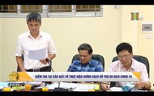 Phó Chủ tịch UBMTTQ thành phố Hà Nội kiểm tra tại Quận Cầu Giấy về thực hiện chính sách hỗ trợ do dịch Covid-19