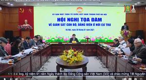 Uỷ ban MTTQ thành phố Hà Nội toạ đàm về giám sát cán bộ, Đảng viên nơi cư trú