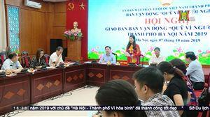 Giao ban Ban vận động quỹ vì người nghèo thành phố Hà Nội 2019