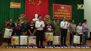 Đồng chí Nguyễn Ngọc Tuấn dự Ngày hội Đại đoàn kết toàn dân tộc