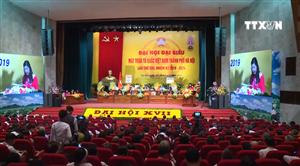 Đại hội mttq Việt Nam TP Hà Nội lần thứ 17 TTXVN