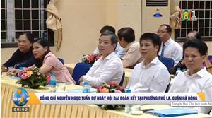 Đồng chí Nguyễn Ngọc Tuấn dự Ngày hội Đại đoàn kết tại phường Phú La, quận Hà Đông